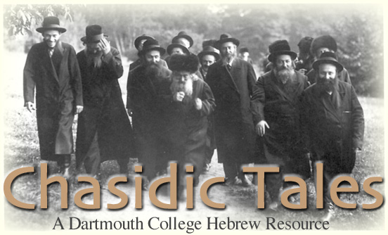 Chasidic Tales-A Dartmouth College Hebrew Resource